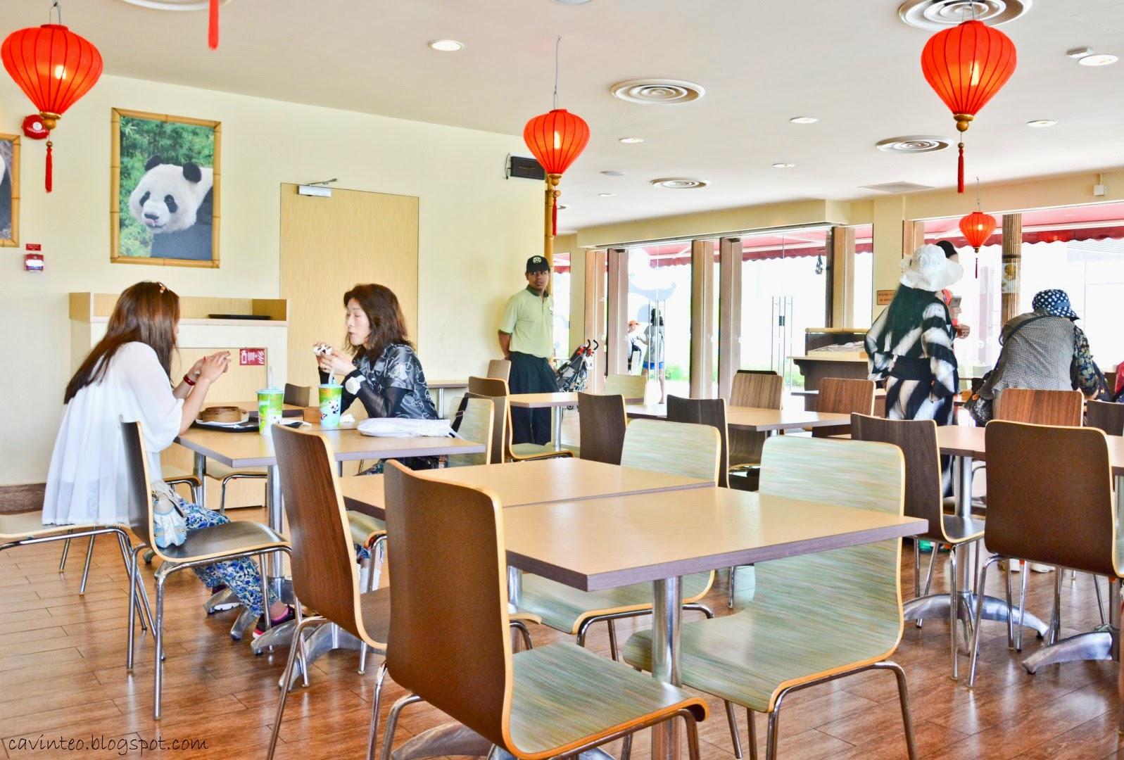 Mama Panda Kitchen (熊猫妈妈小吃)   The Expensive Panda Themed Fast Food  Restaurant @ River Safari [Singapore]
